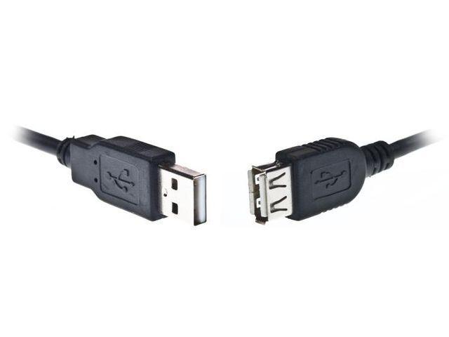 PRZEDŁUŻACZ USB-A M/F 2.0 3.0M CZARNY EXTREME MEDIA (BLISTER)